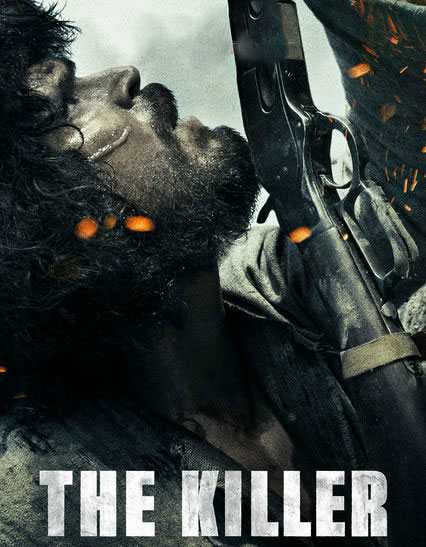 The Killer / მკვლელი